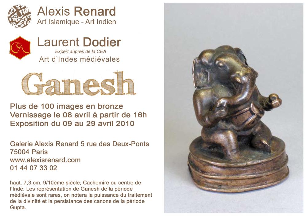 Ganesh - 2010